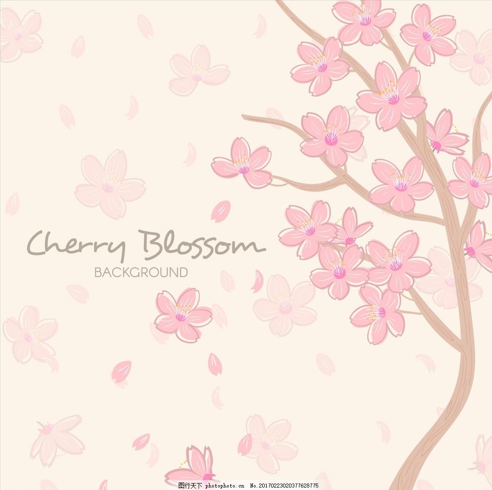 手绘樱花矢量图 春季 梅花 春季素材 桃花 粉色桃花 桃花盛开