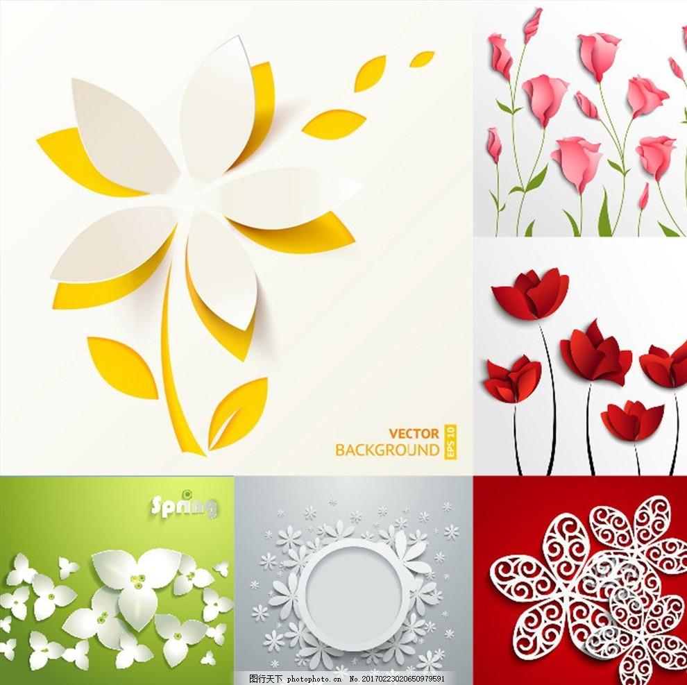 立体花朵 矢量素材 春天 彩色卡通 彩绘 手绘 花朵 花瓣 立体 3d 三维
