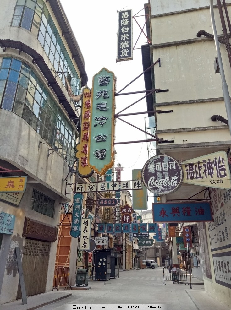 街道 怀旧 复古 民国 影视城 旅游景点 建筑 摄影 国内旅游
