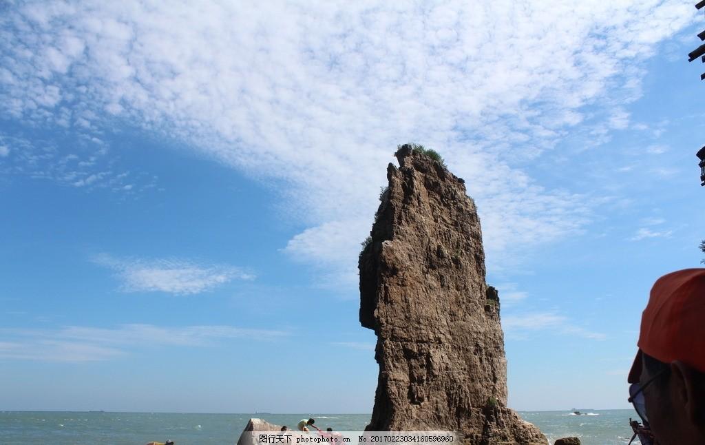 沙滩 蓝天 白云 大海 海 浪漫 碧海 石头 大海风光 蓝天大海 大海风景