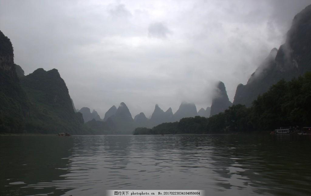 桂林 桂林山水 桂林风光 山水甲天下 桂林漓江 桂林山水画 桂林风景
