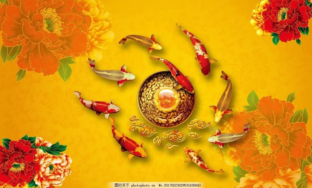 牡丹锦鲤背景墙 牡丹 锦鲤 中式背景 花开富贵 中国风 电视背景墙