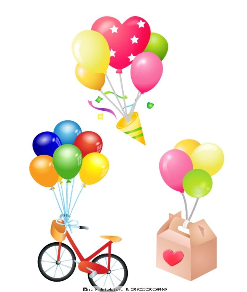 自行车 气球 纸盒 卡通素材 可爱 素材 手绘素材 儿童素材 浪漫 梦幻 浪漫气球 唯美 幼儿园素材 卡通 矢量 时尚 矢量素材 生日 贺卡 节日 气球 彩色气球 卡通气球 矢量气球 气球素材 五颜六色 炫丽气球 蓝色气球 红色气球 黄色气球 节日气球 生日气球 生日素材 礼物气球 礼物 自行车 礼花 卡通自行车 设计 广告设计 广告设计 AI