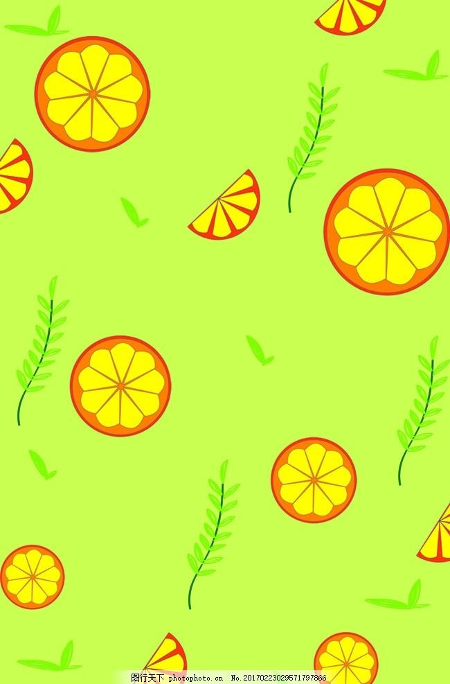 小清新柠檬背景 树叶 手绘