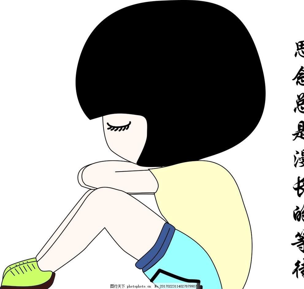 短发女生 女孩漫画 矢量画 矢量画女生 设计 动漫动画 动漫人物 cdr