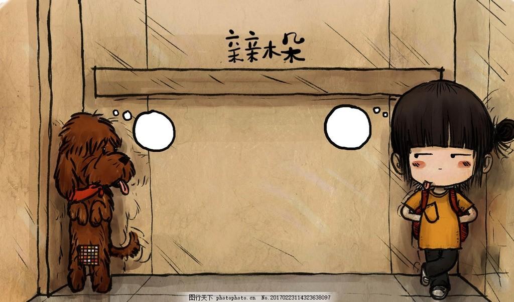 木朵 绘画 小萌点 速写 小女孩 设计 设计 动漫动画 动漫人物 72dpi