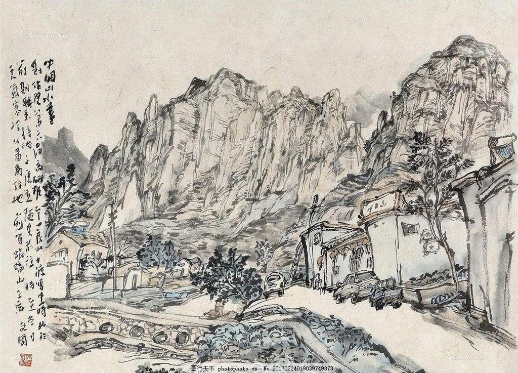 山村小镇 中国风 山水画 乡村 山村 小镇 水墨 设计 文化艺术 绘画