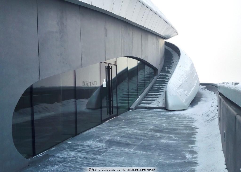 哈尔滨歌剧院 马岩松 现代建筑