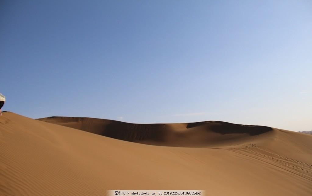 新疆风景 沙漠 自然风光
