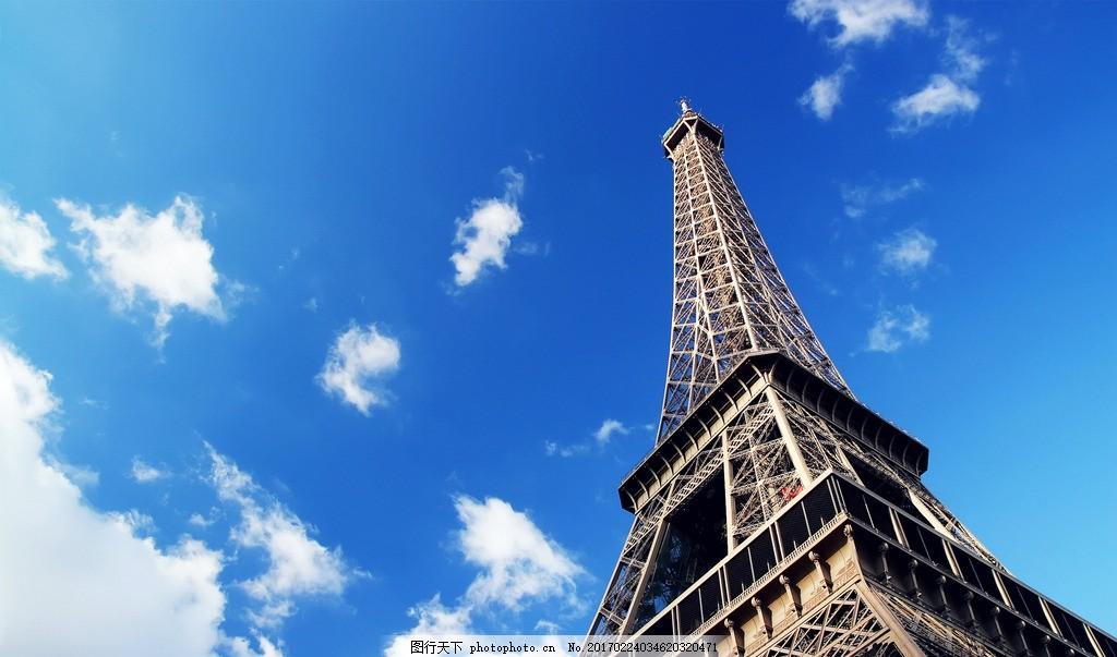 景点 巴黎 埃菲尔铁塔 蓝天 建筑 摄影 自然景观 风景名胜 72dpi jpg