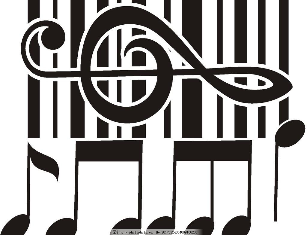 钢琴 音符 音乐 奏乐 矢量 矢量图 声乐 音节 图案 设计 文化艺术