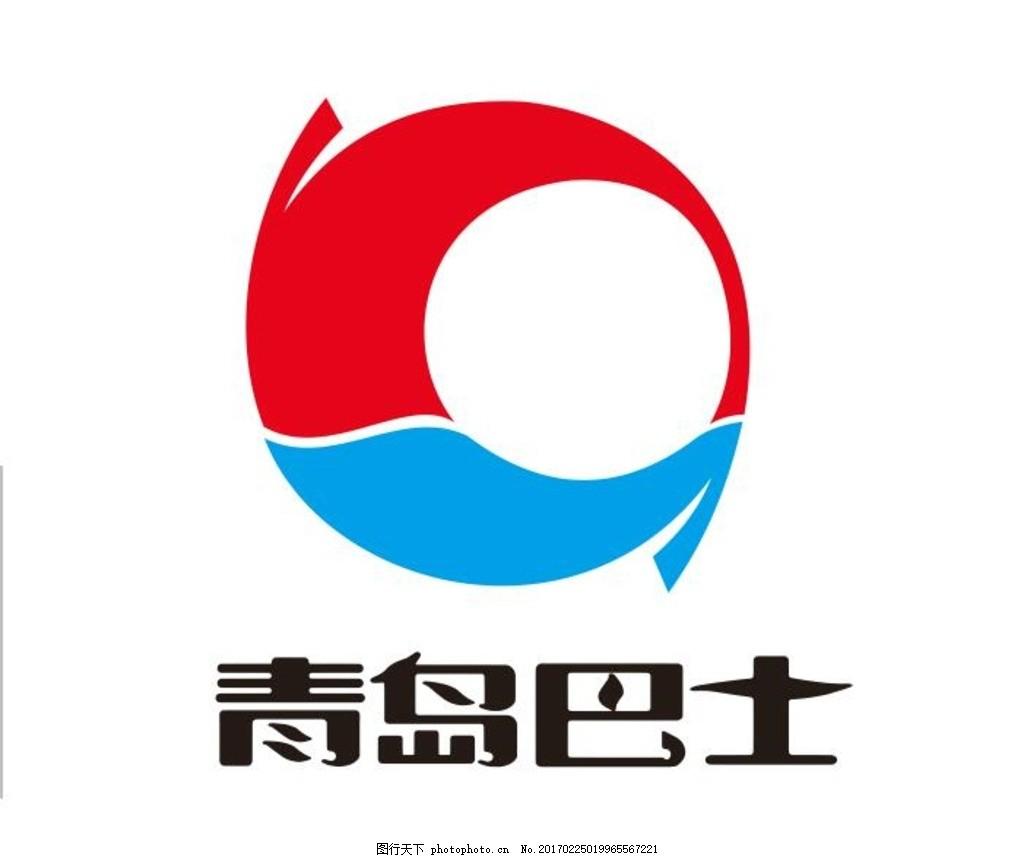 青岛巴士logo