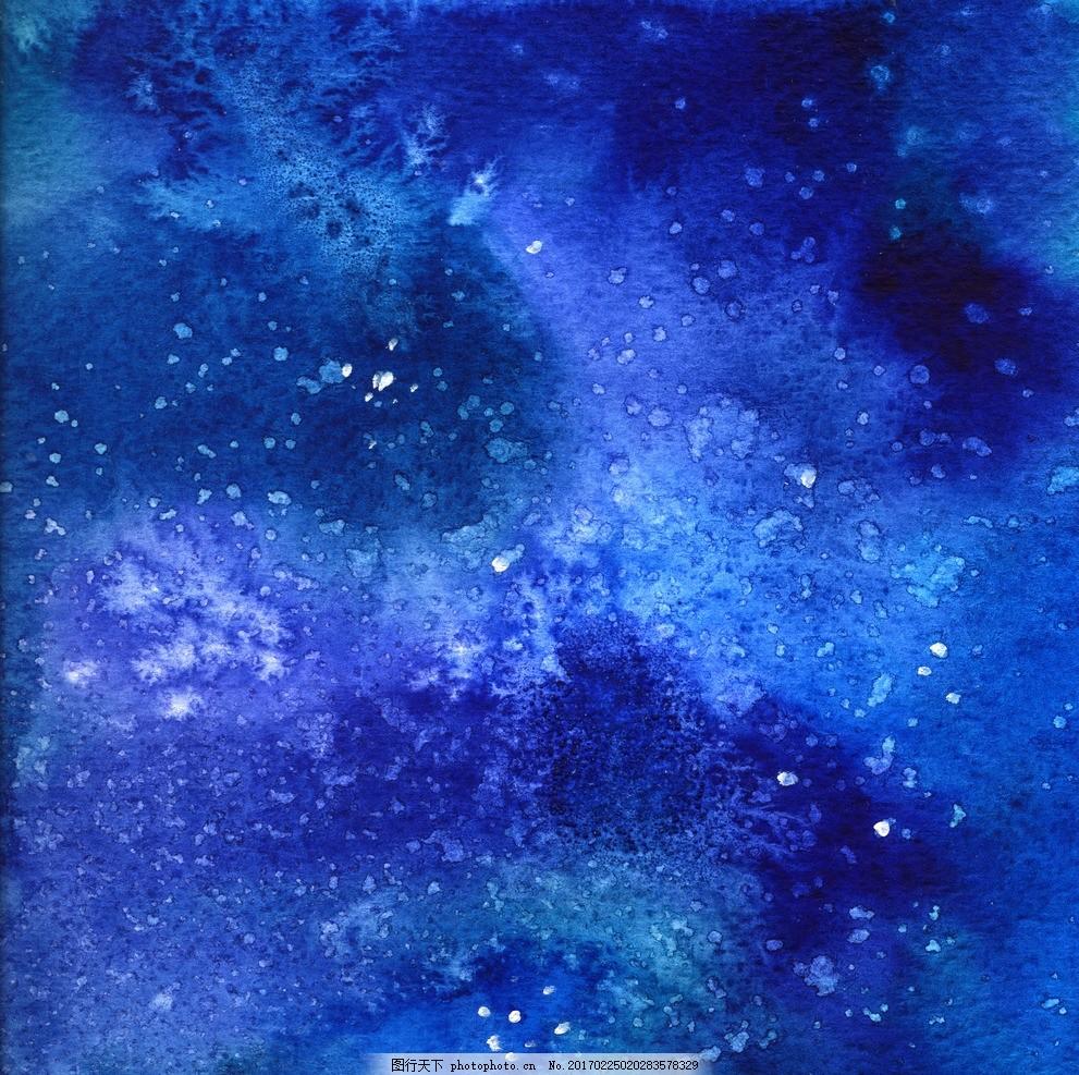 水彩星空你的名字手绘