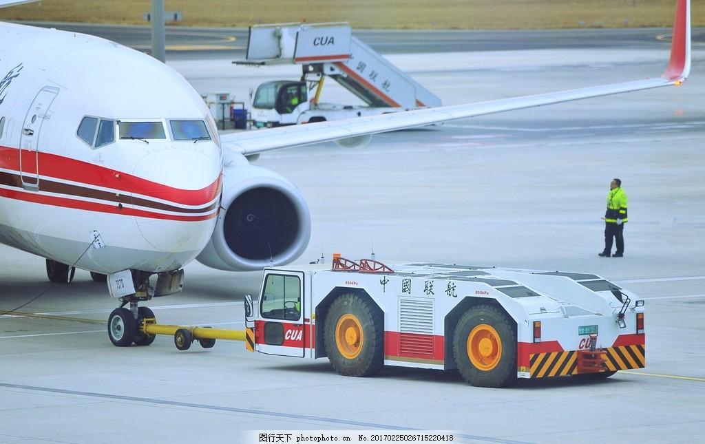 飞机拖车 飞机牵引车 机场牵引