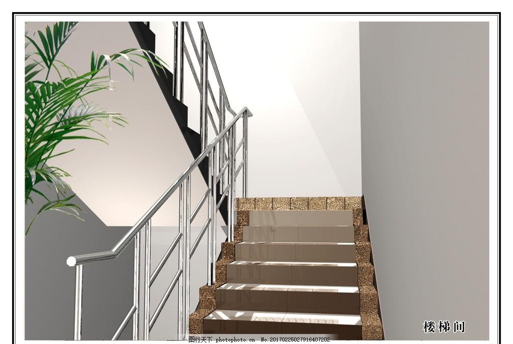 楼梯口 楼梯 白墙 扶手楼梯 楼梯拐角 设计 环境设计 室内设计 200dpi