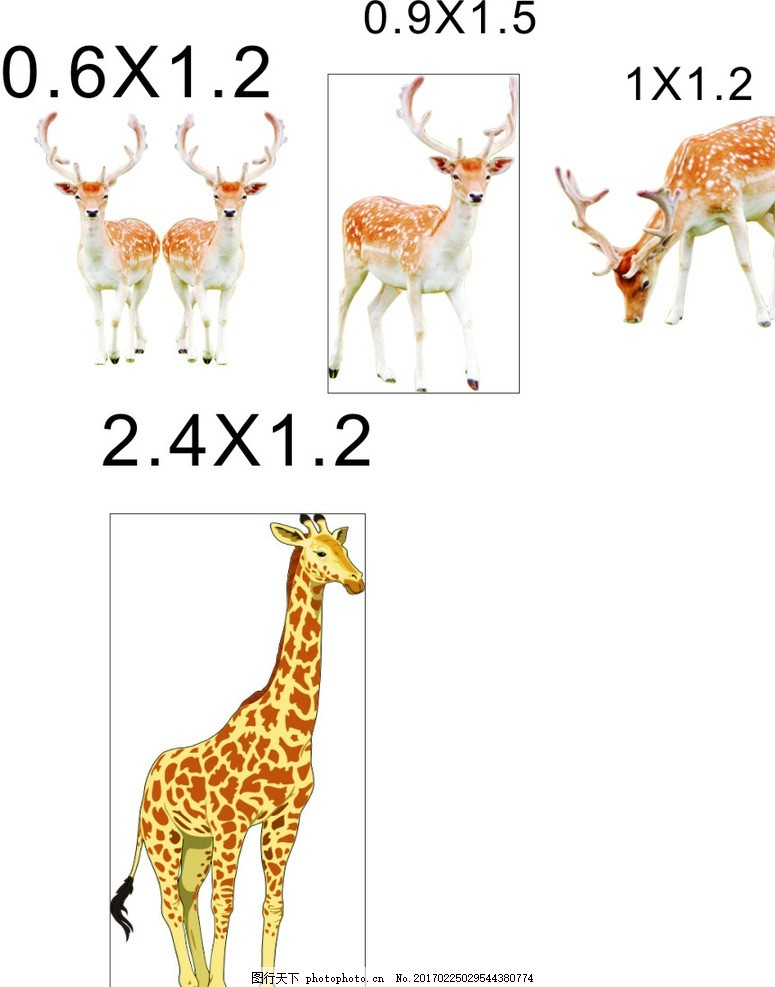 鹿,长颈鹿 卡通动物 梅花鹿 卡通鹿 小花鹿-图行天下