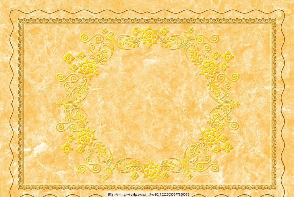 欧式花纹天花吊顶背景墙地毯