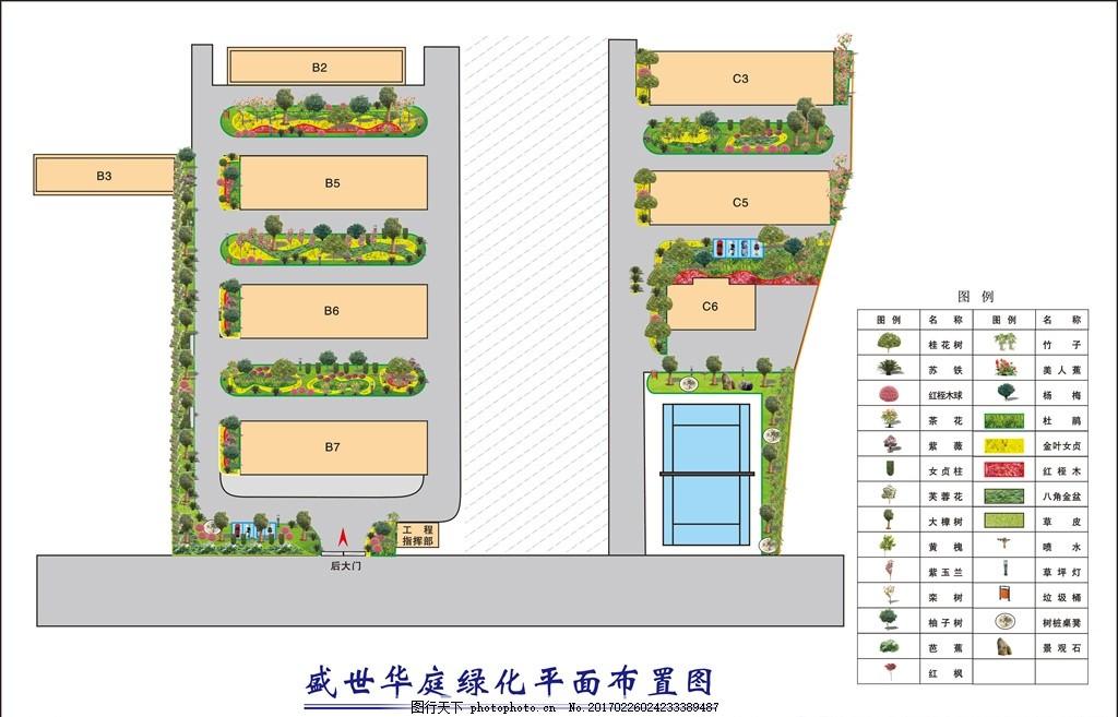 园林绿化 平面图        厂房绿化 设计 自然景观 建筑园林 cdr