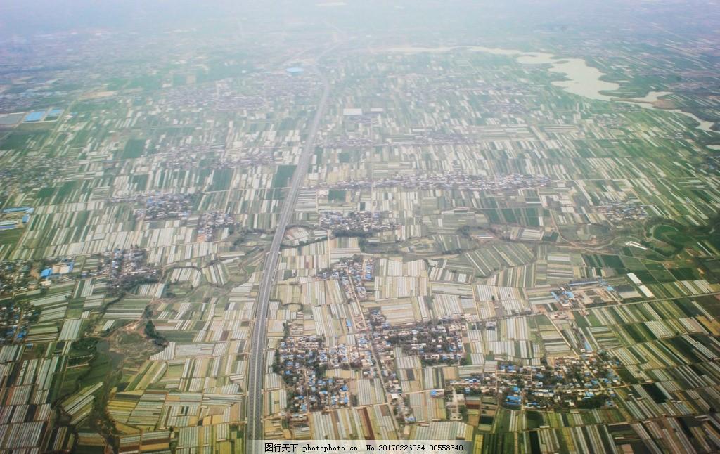 西北 城市布局 航拍 田地 城市 空中     摄影 自然景观 自然风景 72
