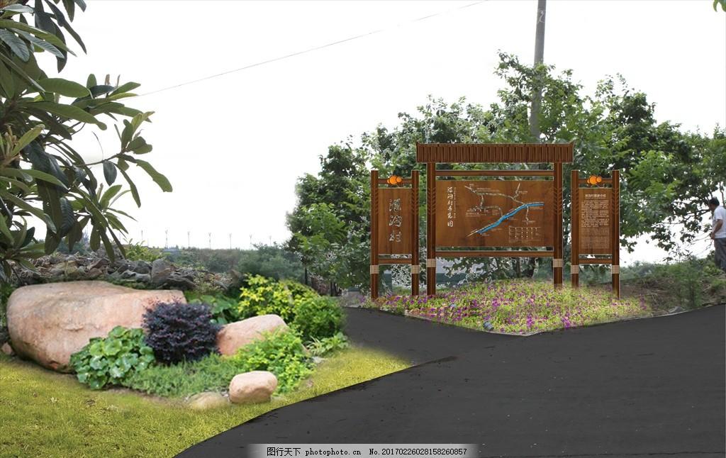 乡村道路景观 导览 植物组团