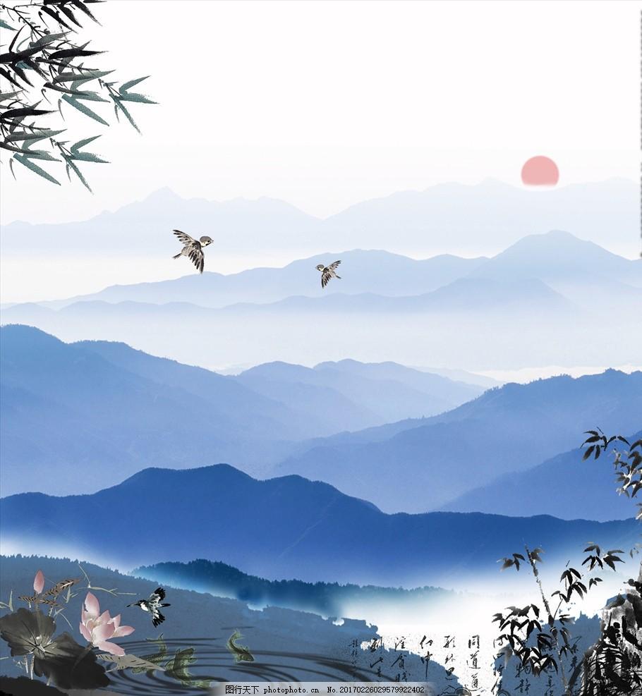水墨山水 水墨画 小鸟 中国风 荷花 荷塘月色 蓝色