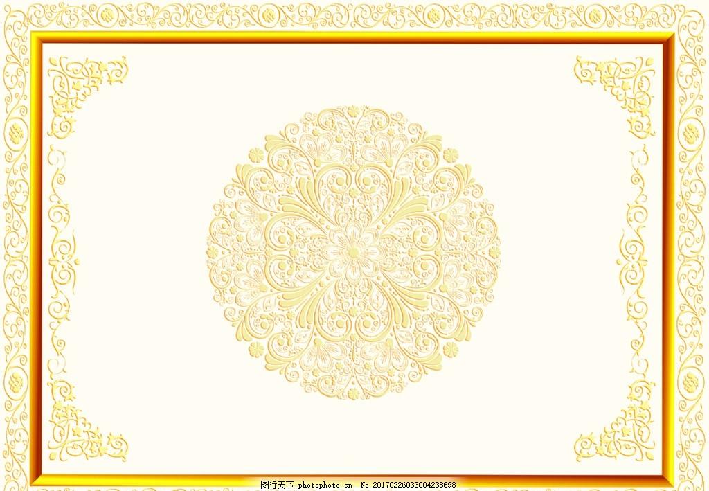 欧式花纹边框背景