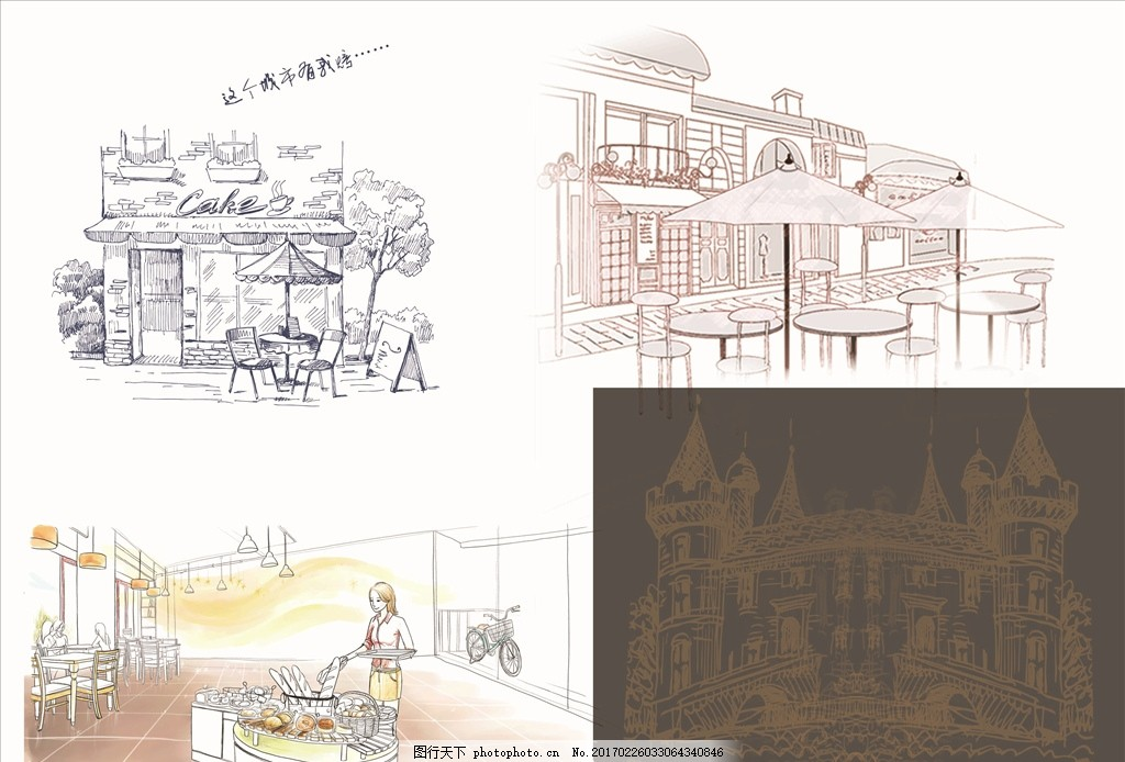 手绘图 手绘咖啡厅 手绘面包房 城堡 手绘建筑 设计 psd分层素材 psd