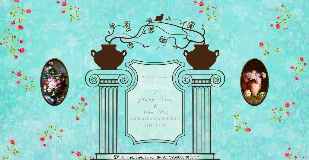 蓝色小清新婚礼素材矢量图 蓝色主题 小花 蓝色文艺 蓝色背景 花朵