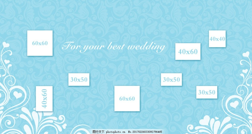 婚礼签到 蒂芙尼 迎宾 指示牌 婚礼 欧式 底纹 签到 设计 psd分层素材