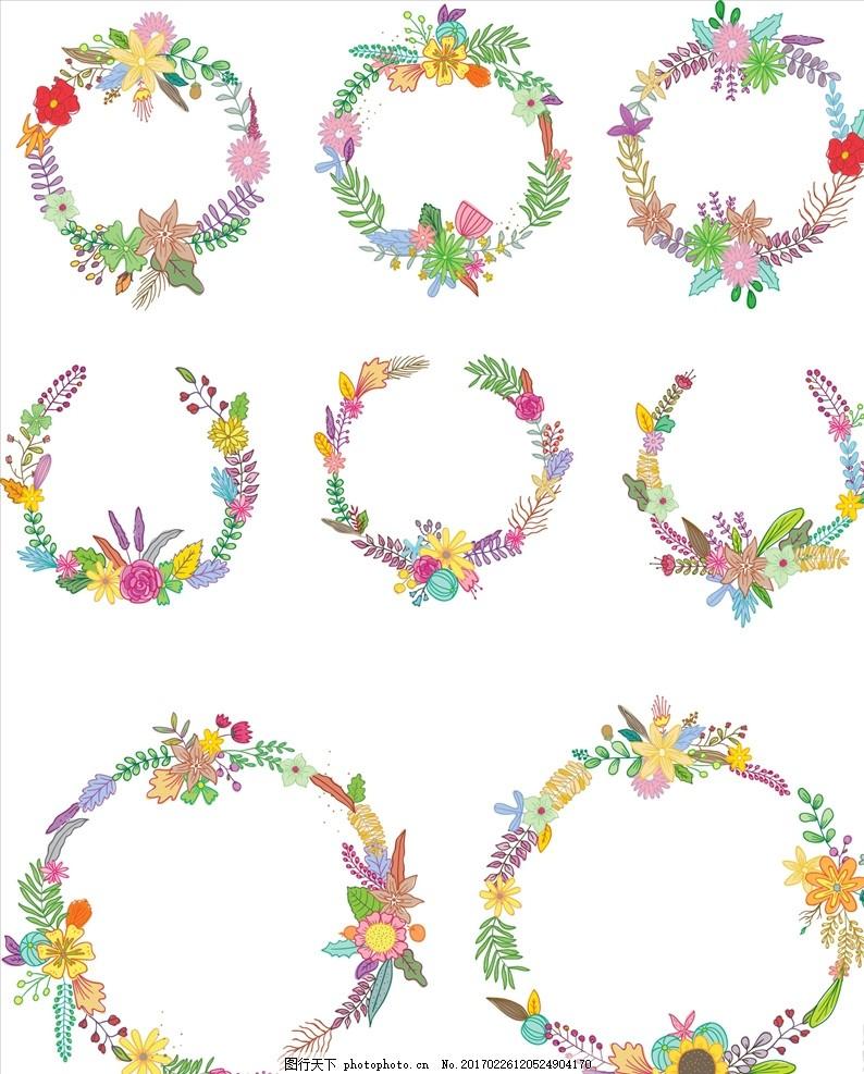 手绘花环 花草 花团锦簇 向日葵 玫瑰 覆盆子 麦子 树叶 叶子
