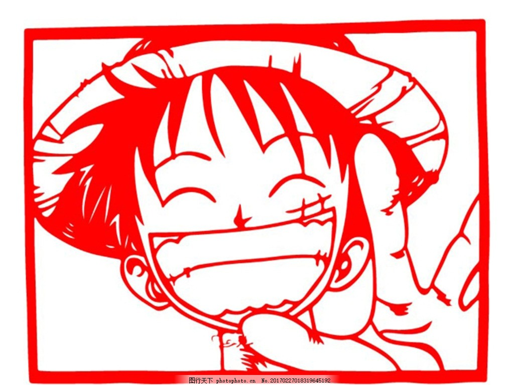 路飞剪纸 矢量卡通 卡通人物 矢量路飞 动漫动画