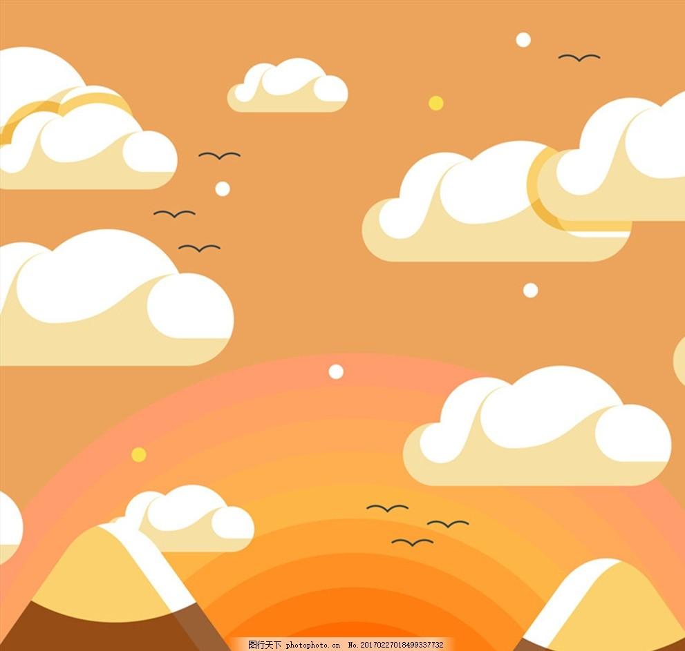 卡通夕阳雪山风景矢量素材 太阳 云朵 鸟 动漫动画
