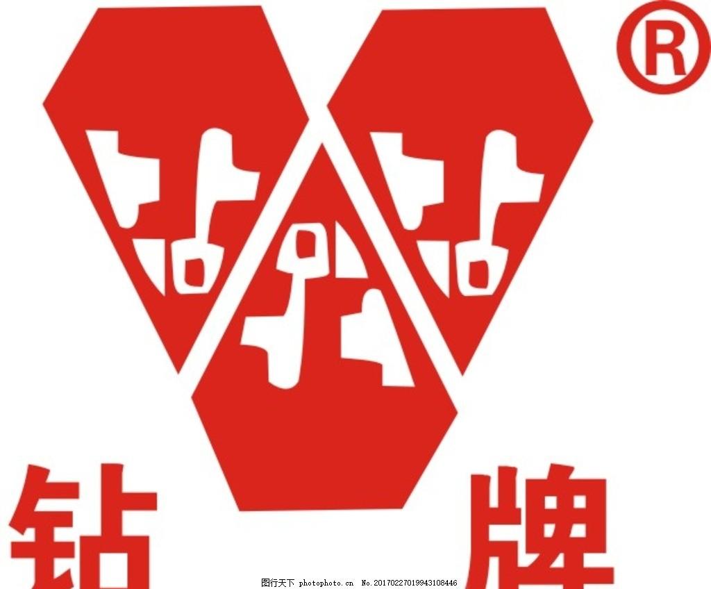 钻牌logo 钻牌 水泥 logo 矢量图 素材 设计 标志图标 企业logo标志