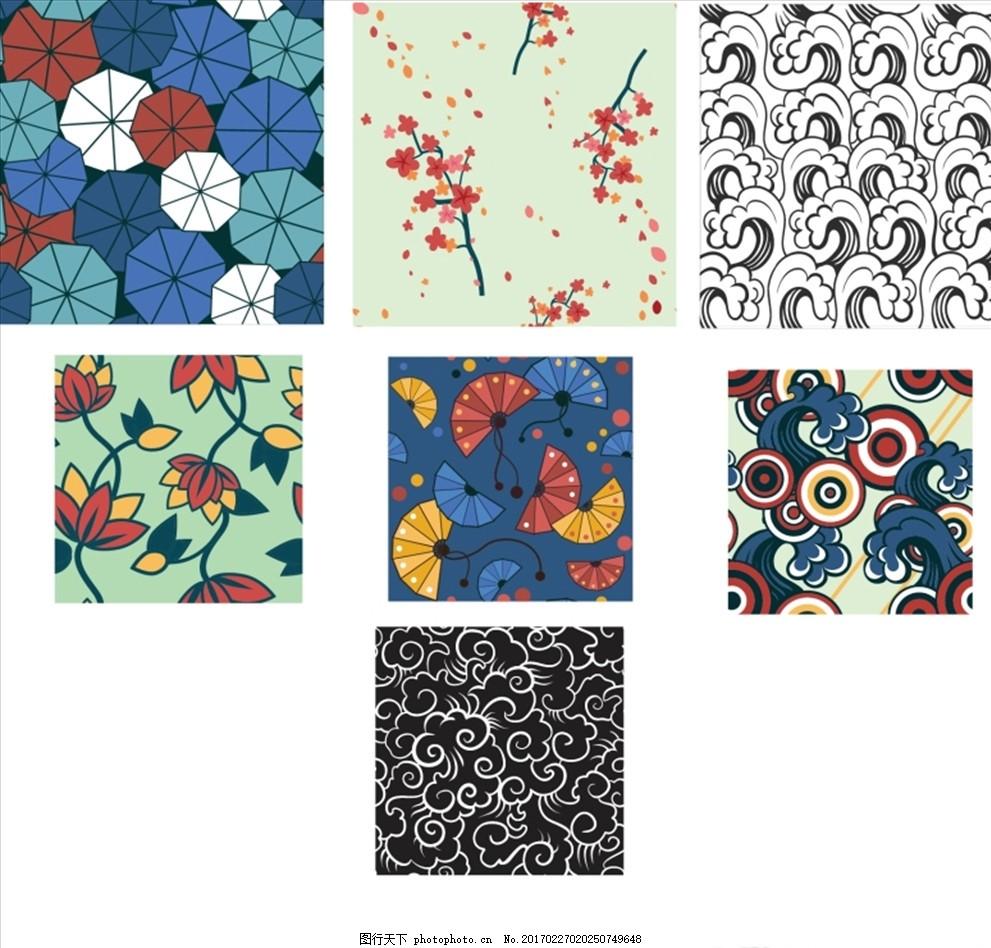和风四方连续纹样,图案 底纹 日式 日本 雨伞 扇子-图