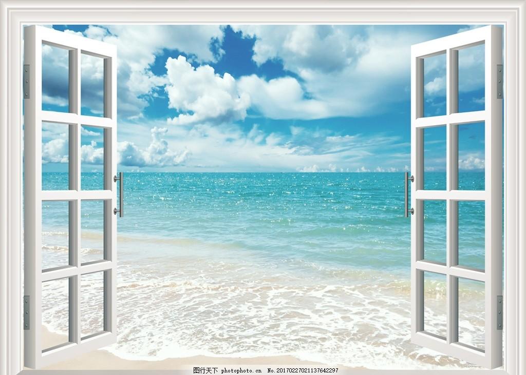 3d窗户大海背景 3d 窗户 大海 蓝天 白云 沙滩 时尚 现代 风景 psd