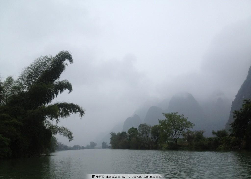 山水 山水风光 桂林 阴天 壁纸 插图 摄影 自然景观 山水风景 72dpi j