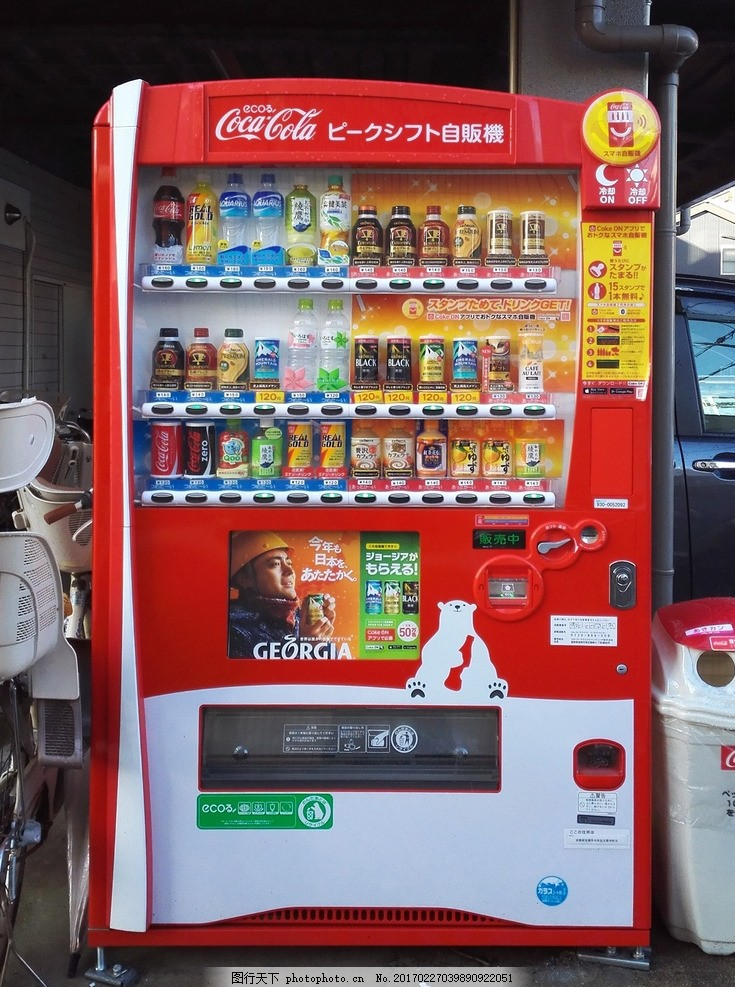 自动售货机 自动贩卖机 日本 机器 饮料 红色 自动 可乐 自助 投币