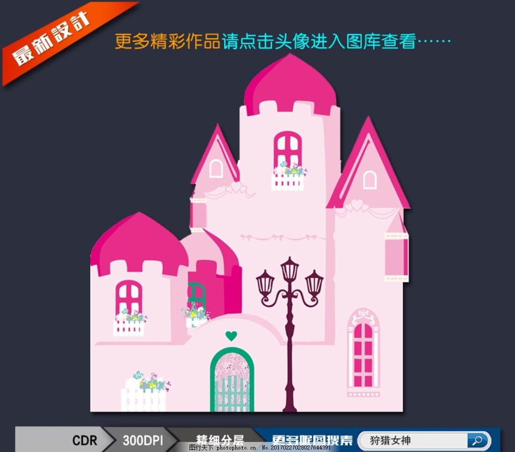芭比娃娃 芭比公主 城堡素材 婚礼城堡 游乐员城堡 红色城堡 欧式城堡