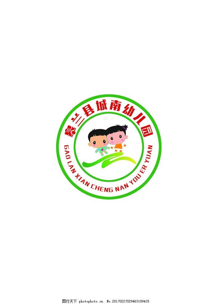 校徽模板 学校校徽 班级logo 学校logo 标志 图标 标志设计 徽章 中