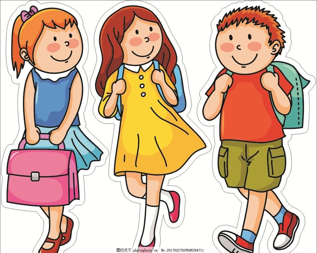 卡通 学生 书包 放学 卡通人物 卡通学生 卡通男女 矢量学生 卡通小孩