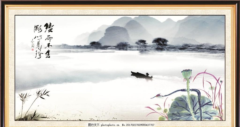 水彩 水彩画 场景画 水彩风景 艺术绘画 自然风光 中国风 荷花 山水画