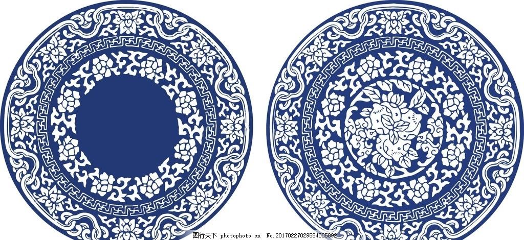 矢量素材 矢量 素材 矢量青花瓷 古典圆形花纹 圆形花纹 古典花纹