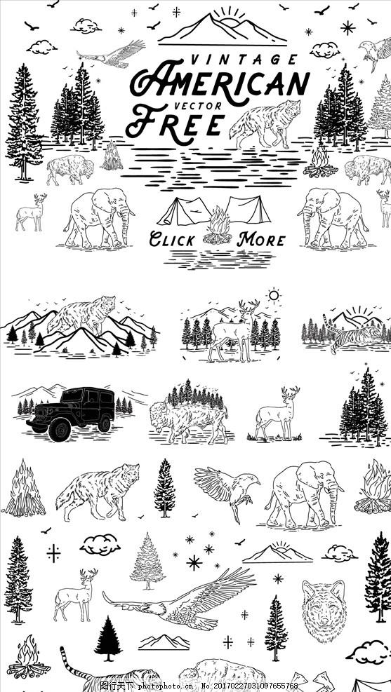 线条手绘野生动物图案 素描 线稿 黑白 线段 帐篷 大象 森林