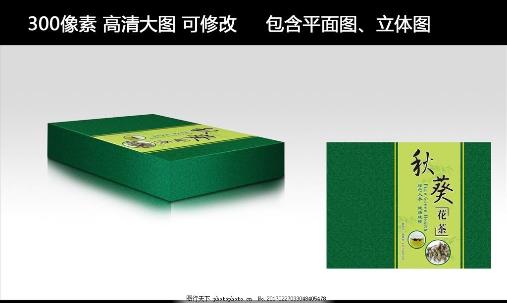 秋葵包装盒设计图 秋葵 包装盒 花茶 精品盒子 盒子 茶叶盒 设计 psd