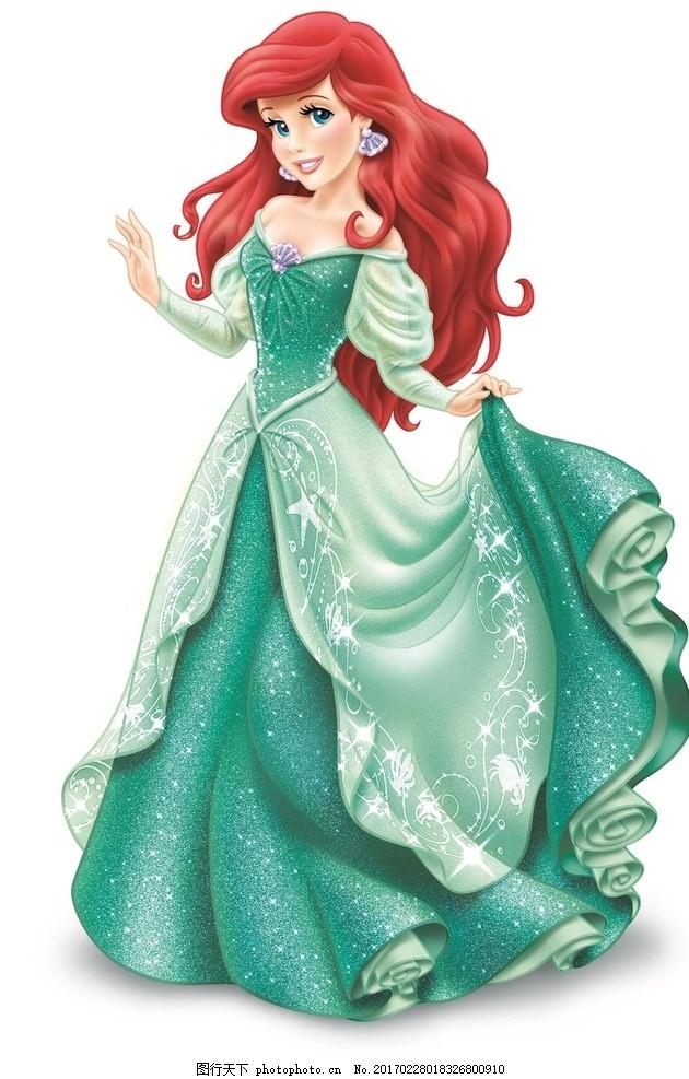 迪士尼爱丽儿公主 卡通公主 小美人鱼 迪士尼公主 动漫动画