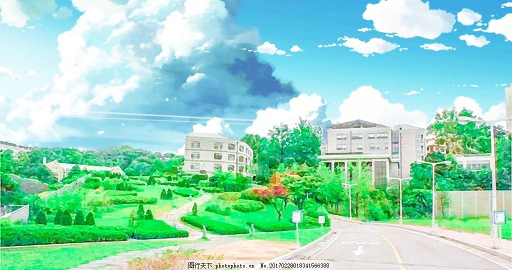 风景 漫画 建筑 手绘 手绘动漫背景 设计 psd分层素材 psd分层素材 72