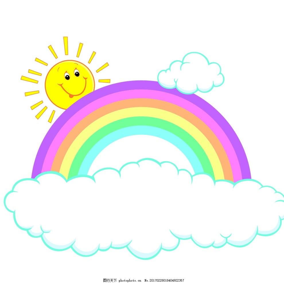 卡通 彩虹 太阳 云朵 可爱卡通 设计 动漫动画 风景漫画 ai