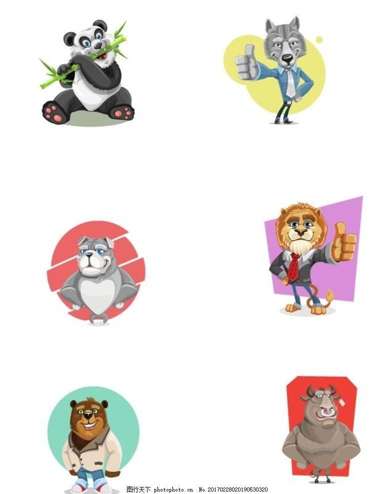 矢量小动物 矢量 缩放 彩色 小动物 ai rgb 熊猫 图标 图案 共享设计