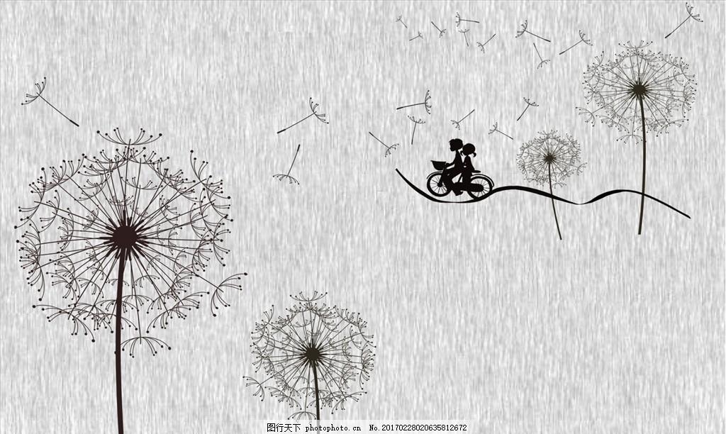 黑白蒲公英情侣背景 自行车 手绘 抽象 时尚 现代