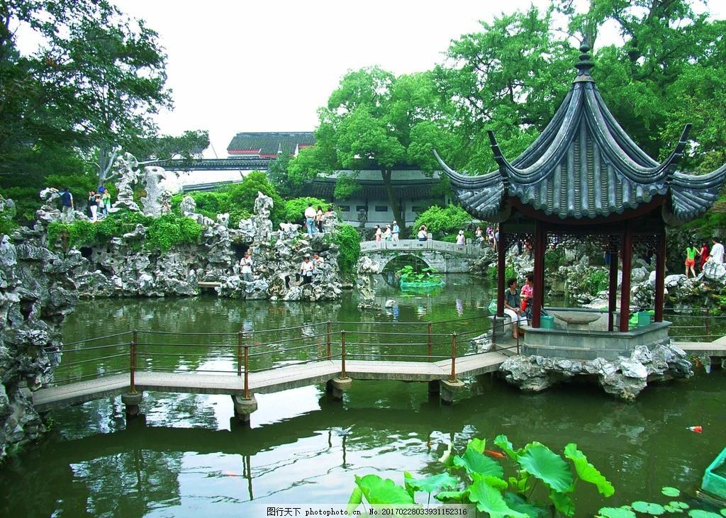 江南园林 风景 风光 景色 园林景观 园林风景 园林风光 自然风景
